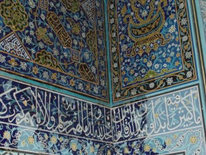 IR_14-Tabriz_Blaue-Moschee2