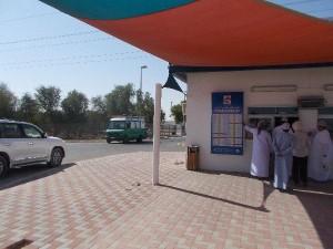 5c_UAE_to-Al-Ain_Dairy-Shop