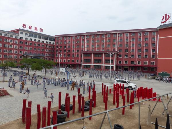 111-CH_Shaolin_K-Fu_Schule