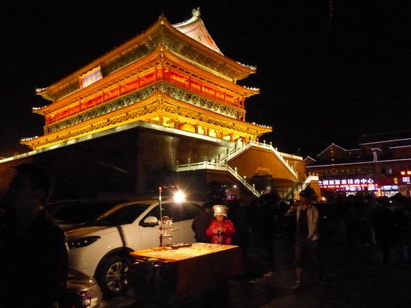 93-CH_Xian_Moschee