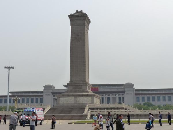 15_Bei_Tian_Volkshelden_Mao_Mausol.