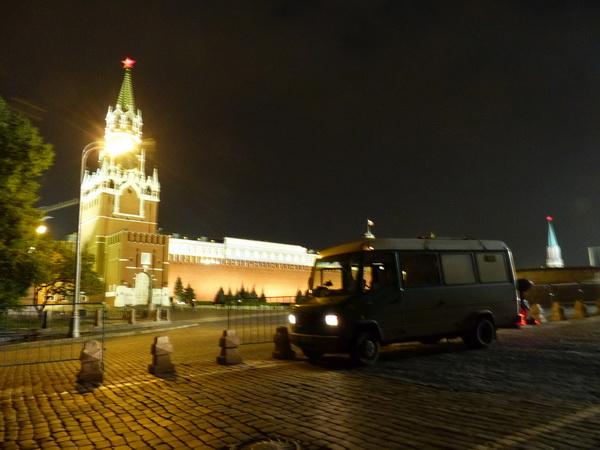 40-RUS_Mosk_Kreml_Minna_!