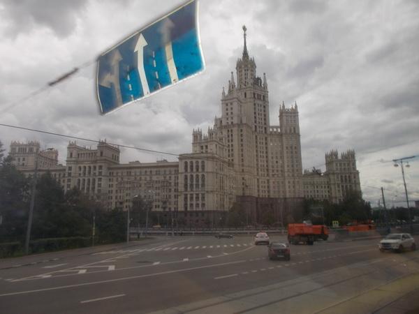 43c-RUS_Mosk_Stali-gebäude
