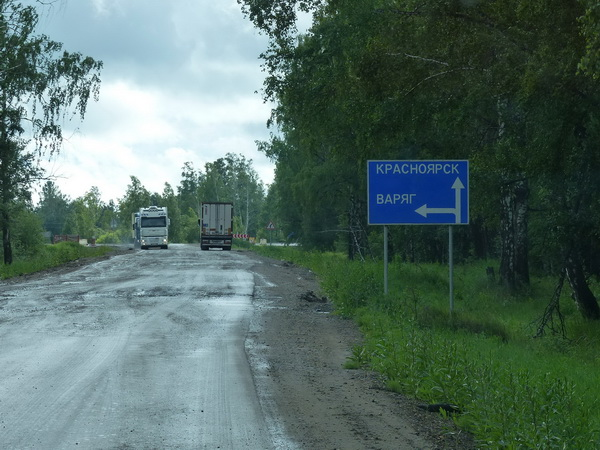 5-RUS_to-Kansk_scl.Str._!