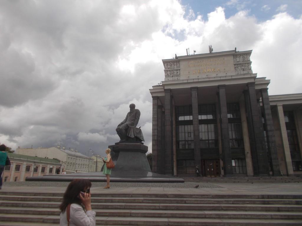 43f-RUS_Mosk_Tolstoi-Museum