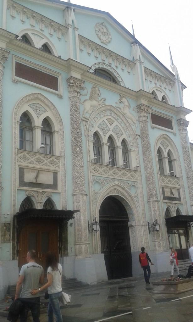 53-RUS_Mosk_Str.zum-Krem._Haus_!