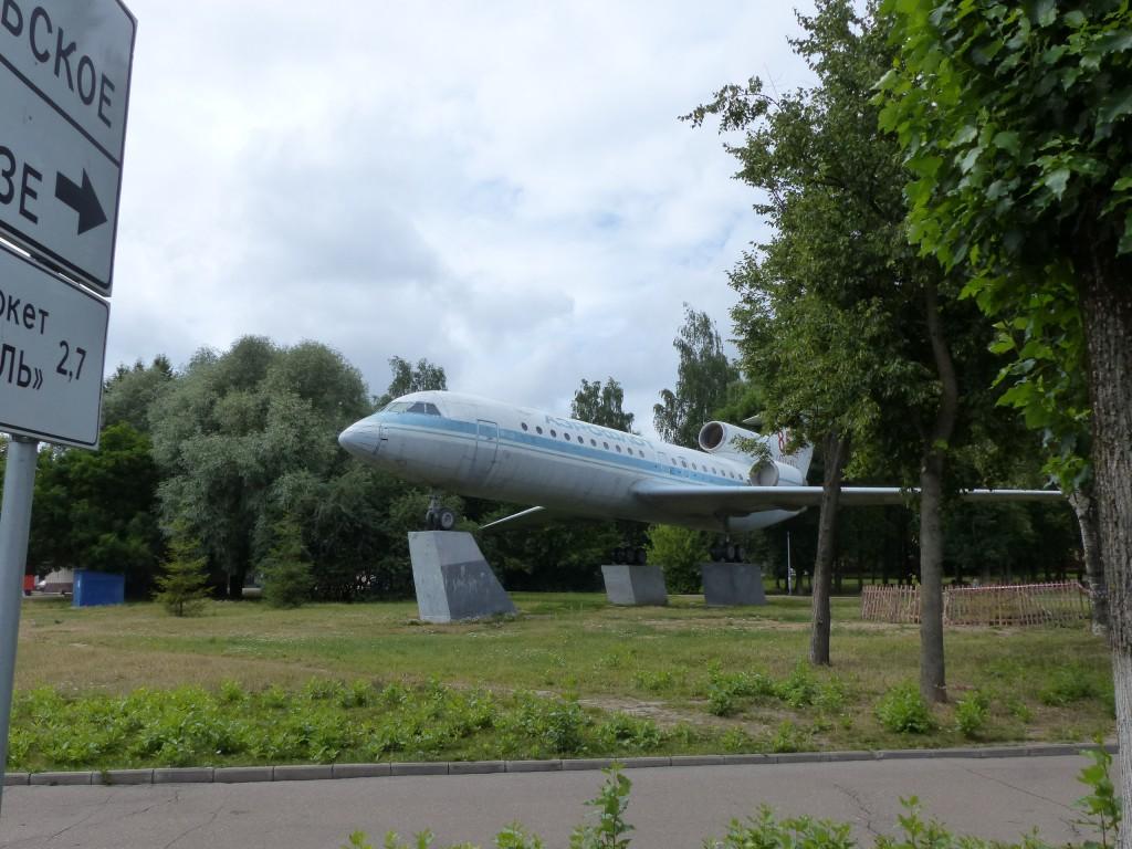 80-RUS_Smolensk_Aeroflot