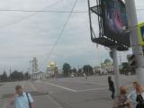 40_RUS_18-7-26_Tula_Lenin