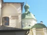 30_RUS-18-7-01_Kyr.Belk_Kirche1a