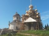 42_RUS_18-8-01_to-Petro_Holzki._1