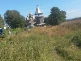 56_RUS_18-8-01_to-Petro_Dorf-Hozki-Tel