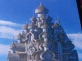 60a_RUS_18-8-01_Petro_Khizi